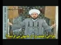 سخنرانی مفتی اهل سنت در رسوا کردن علمای وهابیت و افشای حقانیت علی (ع)